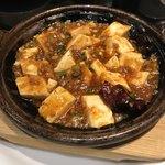中国料理 龍鱗 - 激辛四川麻婆豆腐