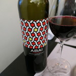 PEP spanish bar - ワインもボトル2800円からとリーズナブル