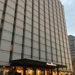 品川プリンスホテル - 2017年12月。訪問