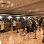 品川プリンスホテル - チェックイン