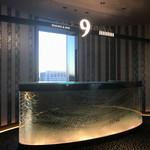 品川プリンスホテル - 朝食会場はメインタワー39Fの『TABLE 9 TOKYO』
