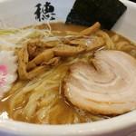 穂し乃 - 料理写真:至福のラーメン