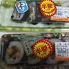 スーパー玉出 - 料理写真:ツナサラダ巻 上巻き