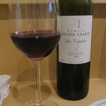 隼 - 赤ワイン