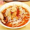 旨辛ラーメン 表裏 - 料理写真:極辛拉麺+からあげ一本  730円+0円(土日サービス) 適度な辛さと確かな旨味♪