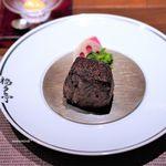 FUKUTATEI - 鹿児島県野崎牛のイチボ