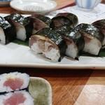 鶴 - これこれ!! 鯖の炙り棒寿司♪ 海苔が決め手!!