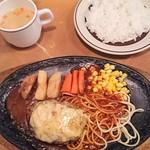 葡蘭馳 - 料理写真: