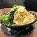 味噌の具志堅 - 野菜たっぷり味噌ラーメン690円