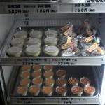 木村豆腐店 -
