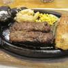 ブロンコビリー - 料理写真:290g極がんこハンバーグとチキンステーキコンビ