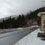 79148120 - 比良山荘から京都方面に戻る途中にあります。