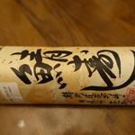 79148145 - 吟選鯖寿司(5900円)