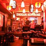 ショーグンホルモン -