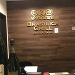 ブラジリカ グリル -