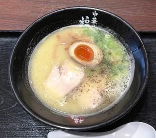 中華そば 福味 - 「鶏白湯ラーメン」(850円)