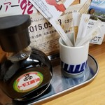 喰い処 弐七 -