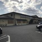 79160029 - 外観と駐車場