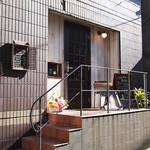茶店×洋食 オリホン -