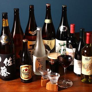 お酒好きによる、お酒好きの為のラインナップ