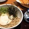 利久庵 - 料理写真:大和芋とろろそば