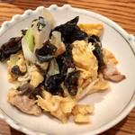 つばき食堂 - キクラゲ玉子炒め