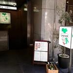 銀座シシリア - お店の1階の入口