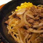キッチンカロリー - カロリー焼き(680円)