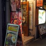 キッチンカロリー - お店の外観(夜)です。看板にはsince 1950と書いてあります♪