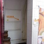 soupcurry&cafe SPARK -