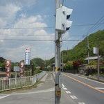 7917971 - 「吉田家住宅」の看板もあります。JR竹沢駅から750mの押しボタン信号を左へ。
