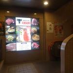 韓国宮廷料理ヨンドン - 1階の専用エスカレーター