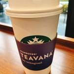 スターバックス・コーヒー - グランデスターバックスラテを