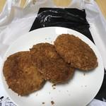 肉の大山 - うっ、どれが特製大山メンチ⁉︎ えっ、東京ビーフコロッケは? ('18/01/09)
