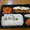 オーケー - 料理写真:鶏の竜田揚げタルタルソースのお弁当