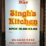 シンズキッチン - 看板