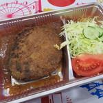 とんかつレストラントンキー - 料理写真:味噌ハンバーグ