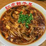 紅虎餃子房 - 「酸辣湯麺(サンラータン麺)」(950円+税)。
