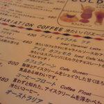 7918025 - カフェムジカ_メニュー