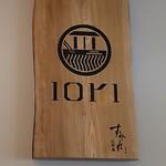 79181436 - 「すみれ」より