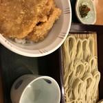 越後長岡 小嶋屋 CoCoLo新潟店 -