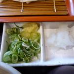 にし家 - 薬味