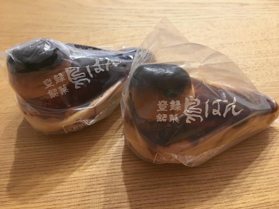 丸平精良軒 総本店 name=
