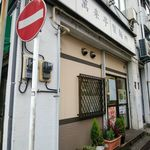 萬来亭製麺所 - 萬来亭製麺所@横浜市中区山下町