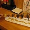 とりげん - 料理写真:じゃんぼ焼鳥