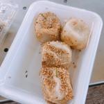 永祥生煎館 - 焼き小籠包 4個 400円