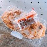 味咲き - たこ焼き 税込584円
