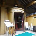 グリル ウィステリア - 外入口