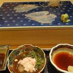 さえ喜 - 胡麻醤油 アマテ鰈肝ポンズ☆5 生姜醤油