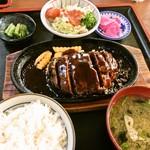 小笠原食堂 - ハンバーグ定食